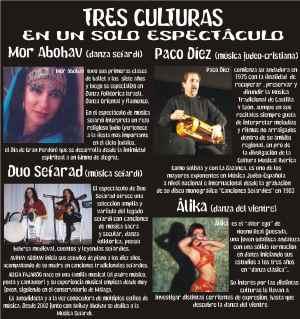 Concierto Tres Culturas en Torredelcampo